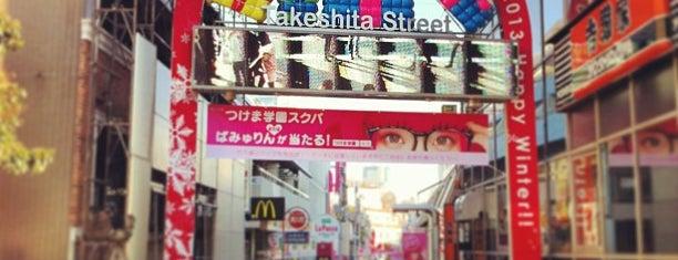 Takeshita Street is one of Tokyo/Japan.