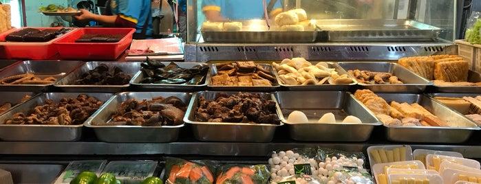 七里香水煎包滷味 is one of Cuisine.