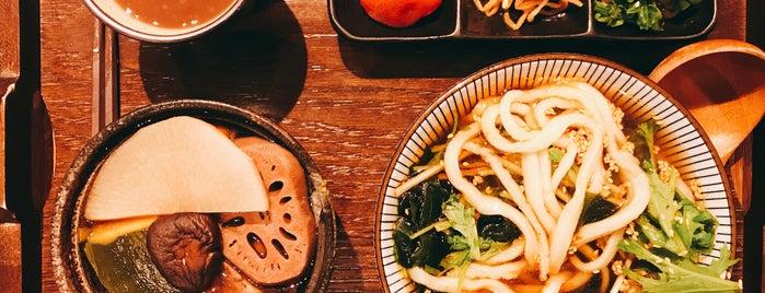 穗科食堂 Hoshina is one of Taipei - to try.