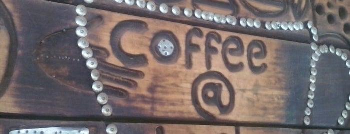 Coffee At Last is one of Kampala wireless hotspots.
