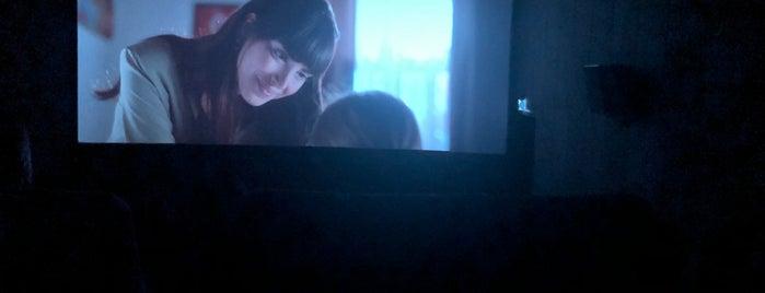 Cinemaximum is one of Edipさんのお気に入りスポット.
