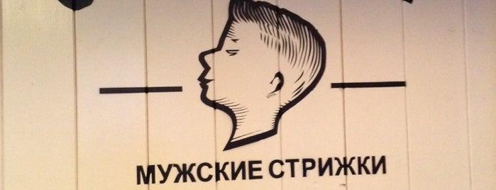 Posti che sono piaciuti a Lubov