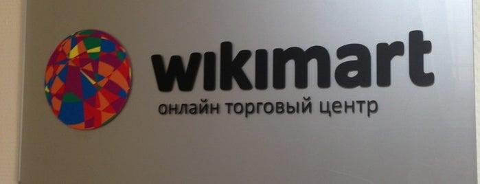 Wikimart HQ is one of Офисы, в которых можно подписаться на фрукты (ч.2).