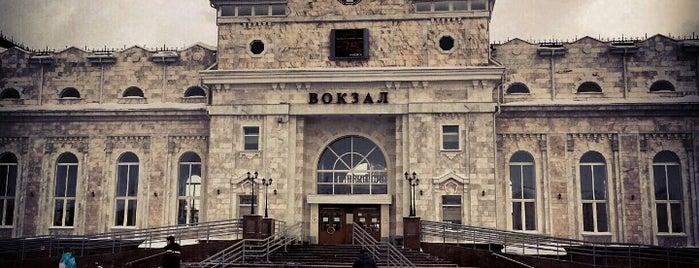 Izhevsk Railway Station is one of Gespeicherte Orte von egor.