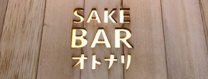 Sake Bar Otonari is one of Cool Tokyo Bars.