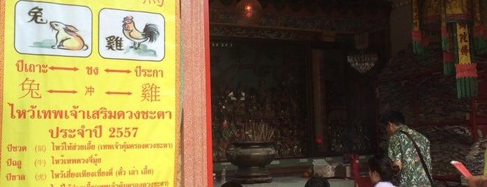 วัดมังกรบุปผาราม (วัดเล่งฮั่วยี่) is one of Kanokporn 님이 좋아한 장소.