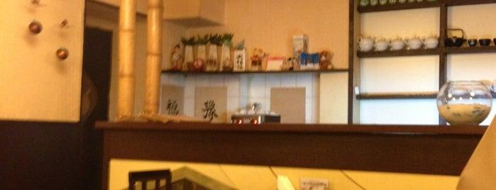 Киото is one of Locais curtidos por medvedderevolatyn.