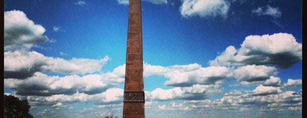 Алея Слави та Пам'ятник Невідомому Матросу is one of Odesa.