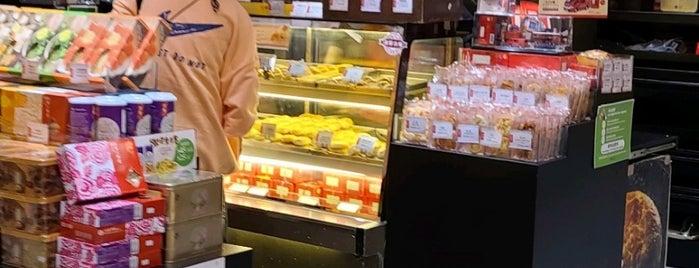 Hang Heung Cake Shop is one of Torzin S'ın Beğendiği Mekanlar.