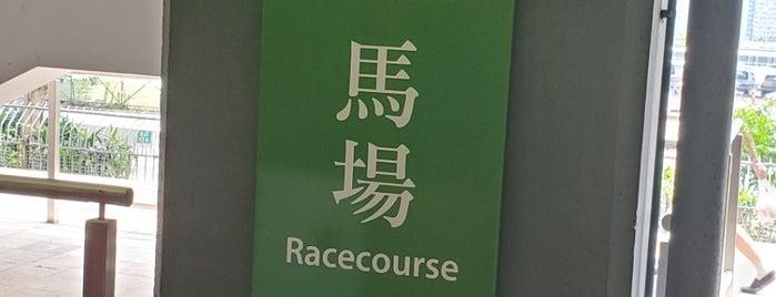 MTR Racecourse Station is one of Orte, die Kevin gefallen.