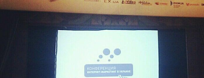 """Конференция """"Интернет-маркетинг в Украине 2013"""" is one of Anton : понравившиеся места."""