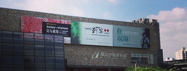 National Taiwan Museum of Fine Arts is one of Taiwan - general.