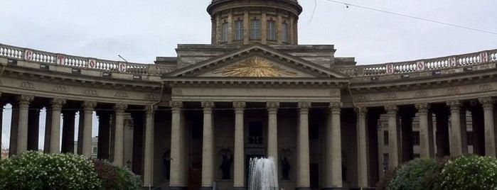 Казанский сквер is one of Orte, die Michel gefallen.