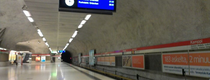 Metro Kamppi is one of Helsinki.