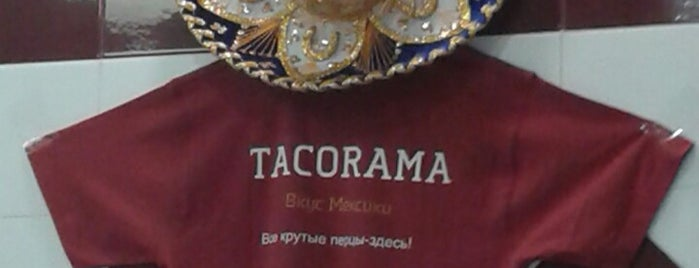 Tacorama is one of Vegetarian and Mexican Restaurants in Moscow.