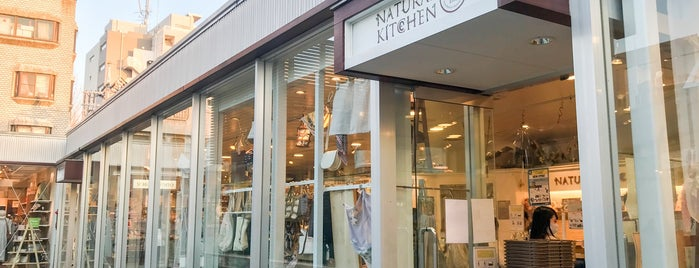 Natural Kitchen & is one of 東京ココに行く! Vol.42.