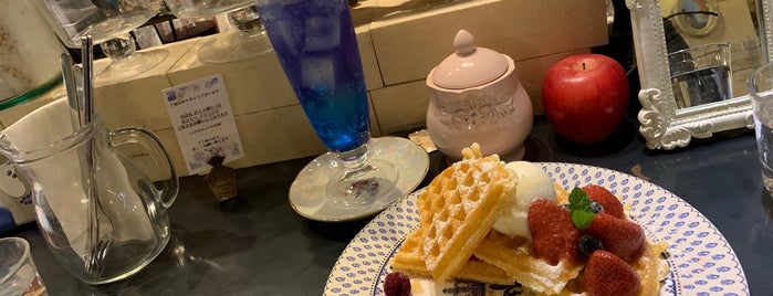 cafe cherish is one of Lugares guardados de Harika.