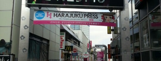 Harajuku is one of Flore 님이 좋아한 장소.