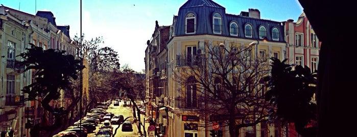 Стария Чинар is one of Merve: сохраненные места.