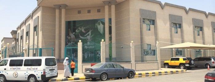 مجمع البسام التعليمي is one of Tempat yang Disukai Nada.