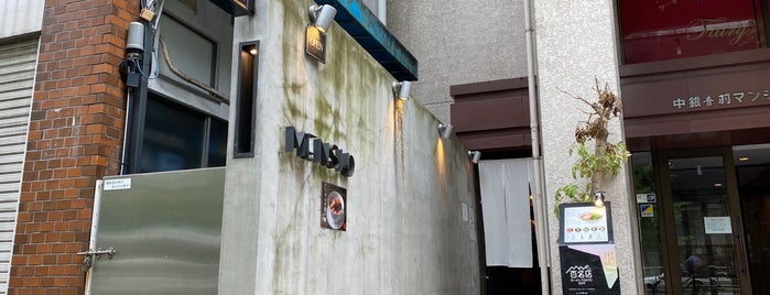 MENSHO is one of Timeout Tokyo's 100 best restaurants to try.