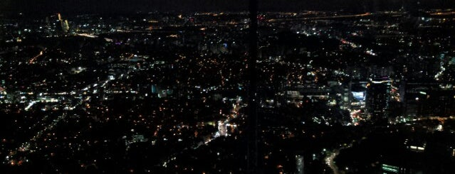 N Seoul Tower is one of Top photography spots.