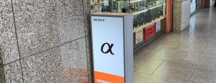 カメラの大林 is one of Osaka.