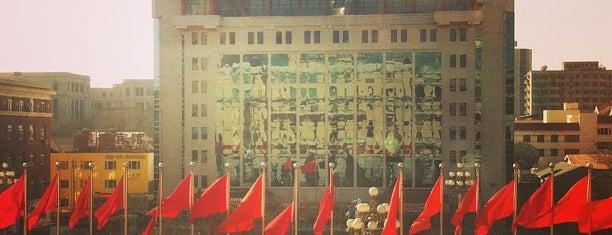 北京饭店莱富士 Raffles Beijing Hotel is one of Condé Nast Traveler Platinum Circle 2013.