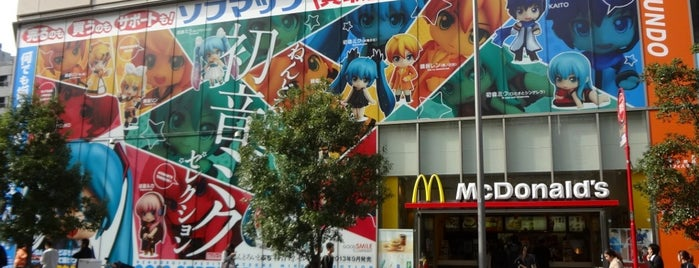 McDonald's is one of Tokyo's Best Burgers - 2013.