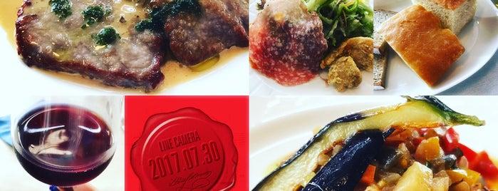 アプリーレ is one of レストラン.