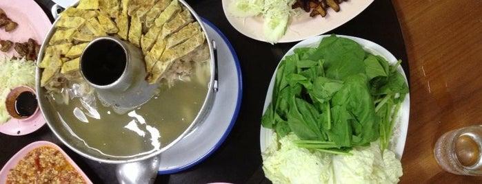 มิตรใหม่ อาหารจีนยูนาน is one of Chiang Mai.