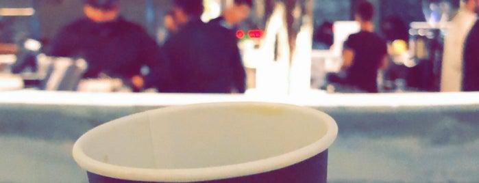 8Oz Speciality Coffee is one of Locais salvos de Lina.
