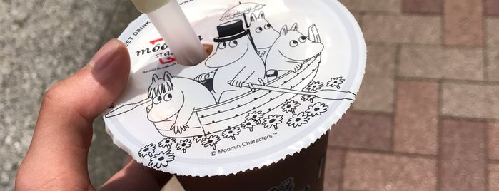 moomin stand 横須賀モアーズシティ店 is one of Tokyo - Foods.