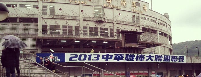 Taipei Tianmu Baseball Stadium is one of Taiwan2018.