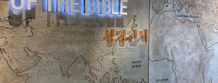 Museum of the Bible is one of Washington D.C..