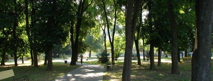 Петровский парк is one of Полтава 26.05.18.