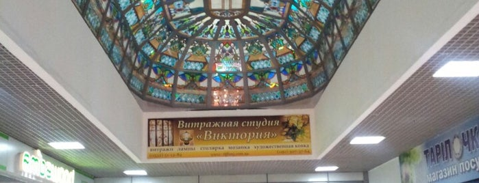 ТЦ «Київ» is one of Locais curtidos por Алина.