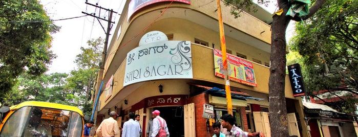 Shri Sagar (Formerly CTR) is one of Bengaluru Local Eatouts.