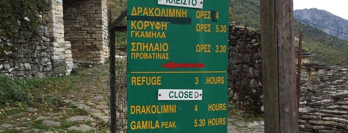 Μονοπάτι για Δρακόλιμνη is one of Amazing Epirus.