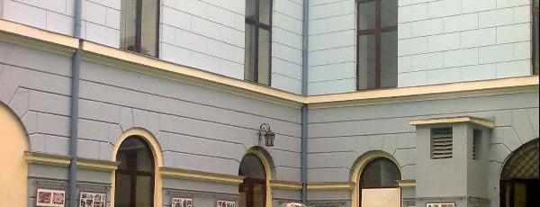Галерея Ратуші is one of next (2 have baige).