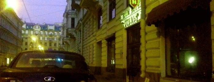 "Atrium Hotel St.Petersburg is one of Скидки ""Туризм и отдых""."