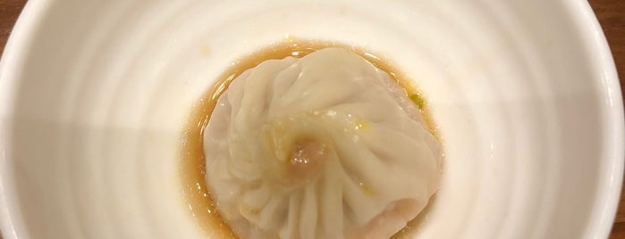Fuchun Dumplings is one of China.