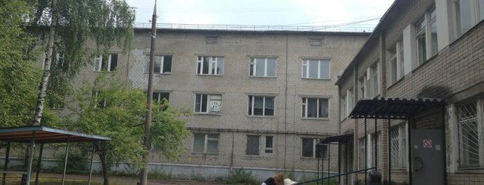 МСЧ НПЗ (ГБУЗ ЯО КБ 10) is one of in Yaroslavl.