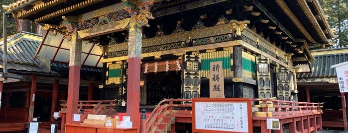 日光東照宮 祈祷殿 is one of 観光地.