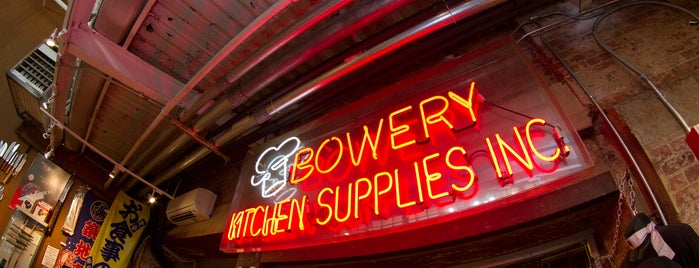 Bowery Kitchen Supplies is one of New York.