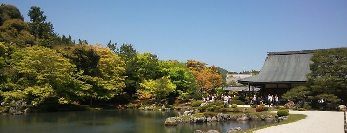 Sogenchi Garden is one of JPN.