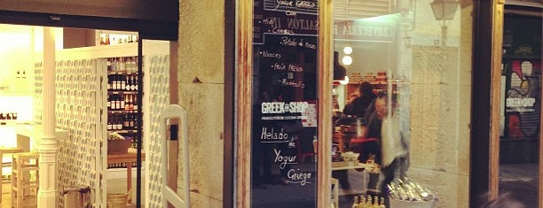 Greek and Shop is one of Comilona y copeteo en Madrid.
