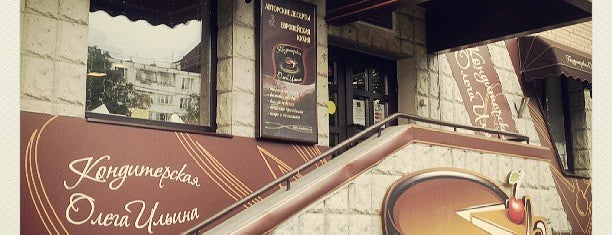 Кондитерская Олега Ильина is one of Eat&Drink in Moscow.