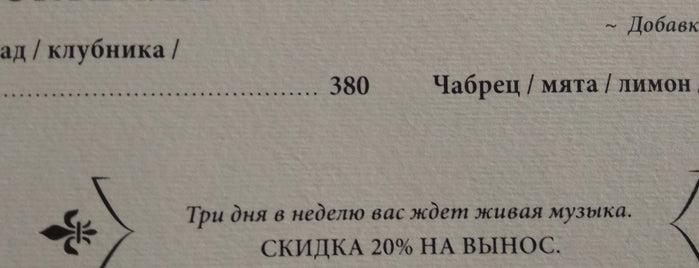 Modus Pizzeria is one of Сп2.