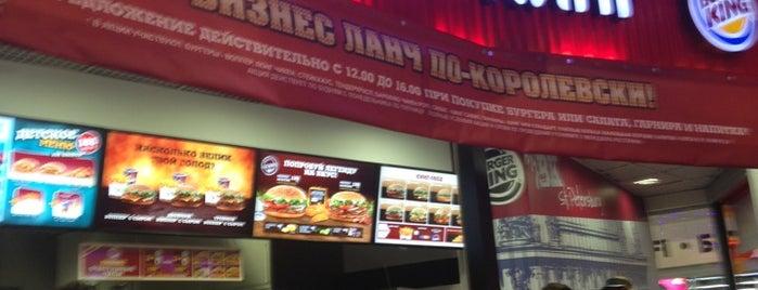 Burger King is one of Posti che sono piaciuti a Ivan.